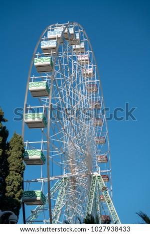 Ferris wheel. Summer #1027938433