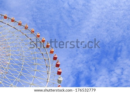 Ferris Wheel with Blue Sky