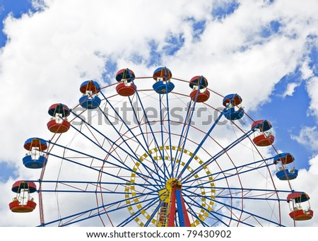 Ferris wheel with space for text - stock photo