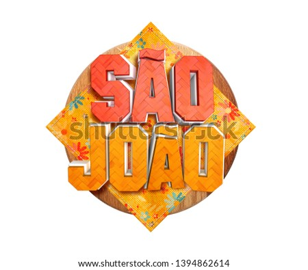 Festa Junina Illustration with Party Flags and  Background yellow. Promotional stamp Brazil June Festival Design for Greeting Card or Holiday Poster. Festa de sao Joao. Festive Typographic