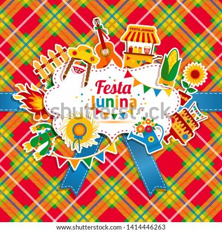 Festa Junina village festival in Latin America. Icons set illustration.