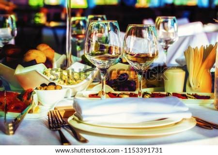 festive wedding table  #1153391731