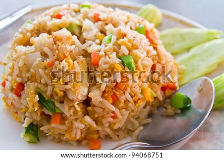 Fied rice with crab on dish with spoon