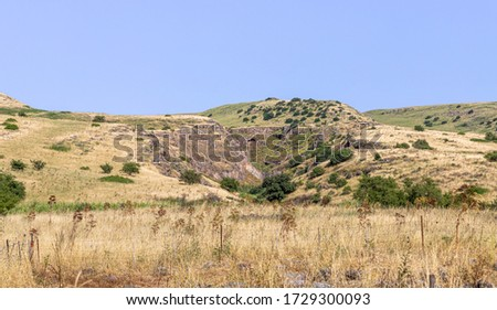 Fields turning into hills on the Golan Heights in northern Israel Сток-фото ©