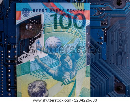 FIFA World Cup 2018 100 rubles banknotes, new banknote in Russia.  #1234226638