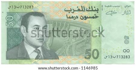 Cinqüênta Dirhams Moroccan