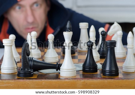 figures on a chess-board Photo stock ©