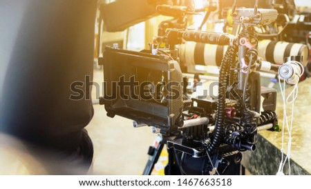 Film industry. Filming with professional camera background #1467663518