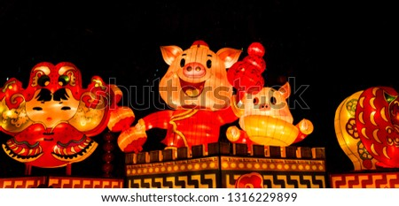 Filmed on February 18, 2018 in Quanzhou, China. Chinese people are watching lanterns on Lantern Festival.