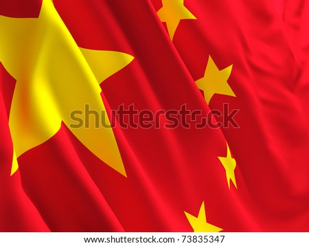 fine 3d image of chinese flag background