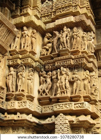 Fine sculpture on Lakshmana Temple at Khajuraho India, popular worldwide for its outstanding temples designs and erotic sculpture. It is a unesco world Heritage site