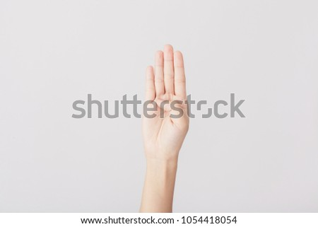 Finger Spelling the Alphabet in American Sign Language (ASL). The Letter B #1054418054