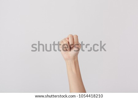 Finger Spelling the Alphabet in American Sign Language (ASL). The Letter N #1054418210