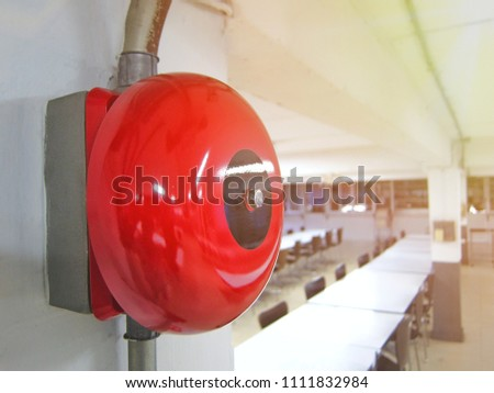 Fire alarm bells on the walls of the room within the factory with flare light,Picture Concepts of Fire Protection Systems.Soft focus.