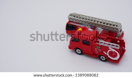 Fire engine and ladder fire engine to the fire site