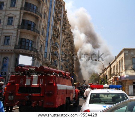 Fire engine at the scene of city fire