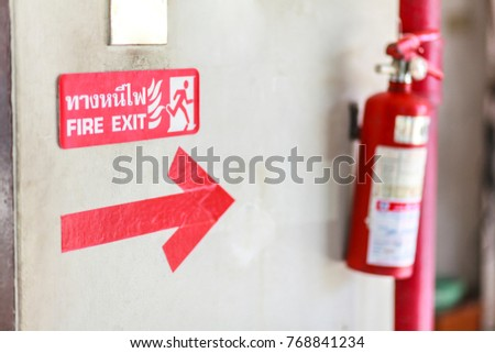 Fire Extinguisher , Must be checked Properly checked , In order to be able to use it effectively. #768841234