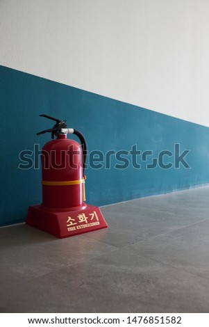 Fire extinguishers for fire protection.
