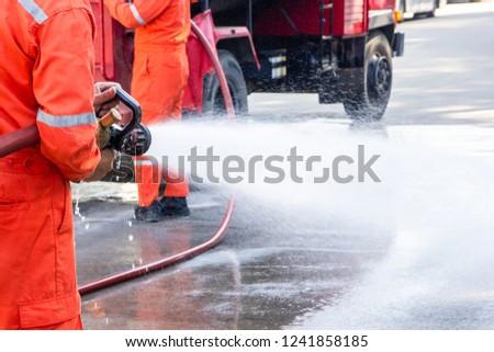Fire fighter  use High pressure water machine #1241858185