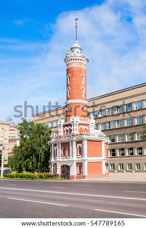 Fire Observation Lookout Tower (Pozharnaya Kalancha) in the centre of Omsk in Siberia, Russia.