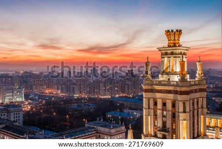 Fire sunset over Moscow from main building of Lomonosov Moscow State University - Sparrow Hills, Moscow, Russia. Stock photo ©
