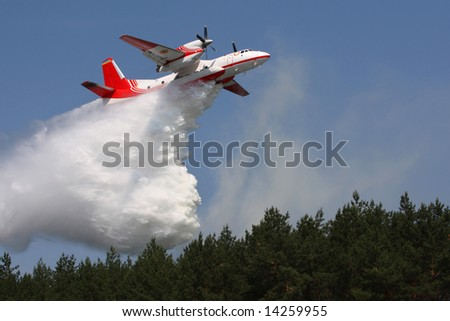 firefighter airplane - stock photo