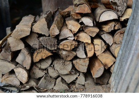 Firewood is used in the winter and is used for cooking , fire wood #778916038