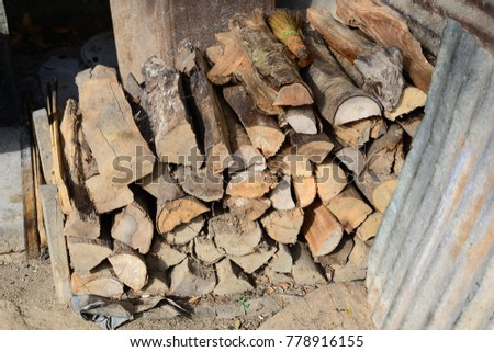 Firewood is used in the winter and is used for cooking , fire wood #778916155