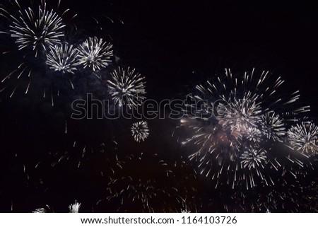 Firework at Budapest on August 20 Stock fotó ©