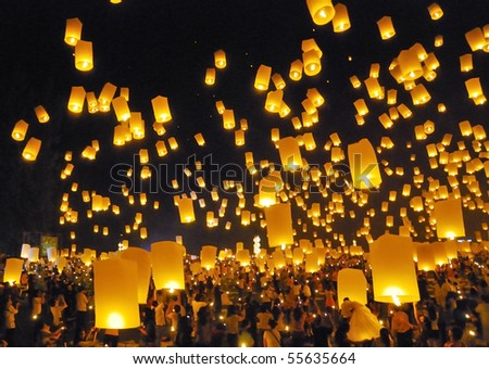 stock photo : Firework Festival in Chiangmai Thailand