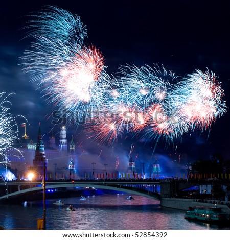 Firework near Moscow Kremlin. Celebration of the Soviet Union victory over Nazi Germany in 1945