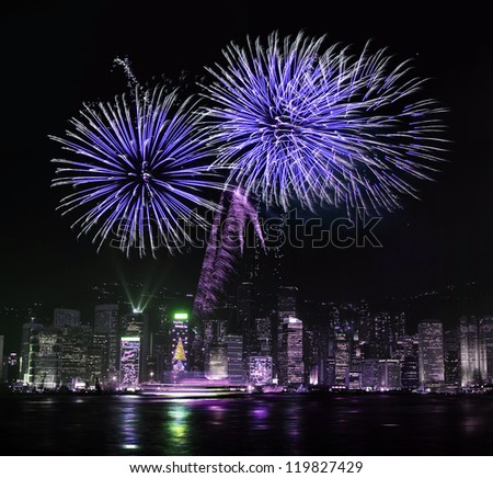Firework Show at HongKong City Night