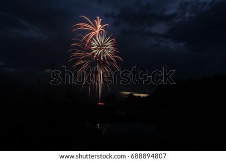 Fireworks #688894807