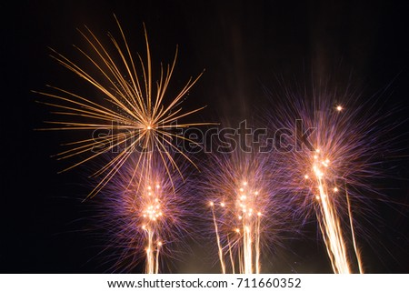 Fireworks  #711660352