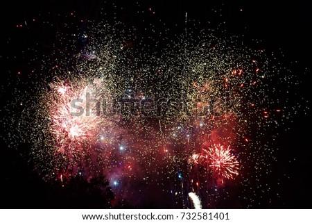 Fireworks #732581401