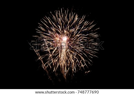 Fireworks #748777690