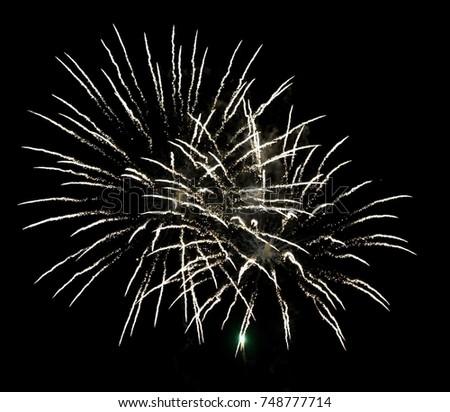 Fireworks #748777714
