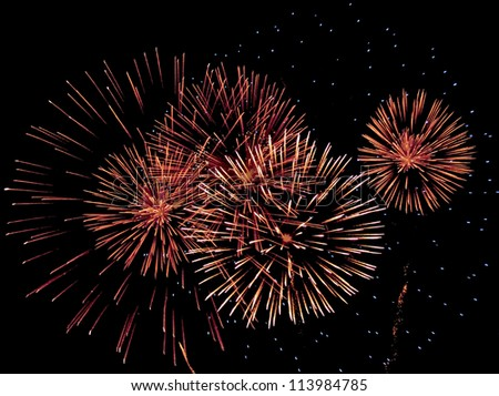 Fireworks against a night sky