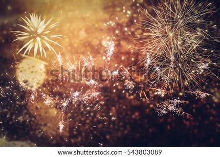 fireworks at New Year and copy space - abstract holiday background #543803089