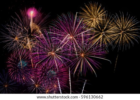 Fireworks Celebration at night on  New Year and copy space - abstract holiday background #596130662