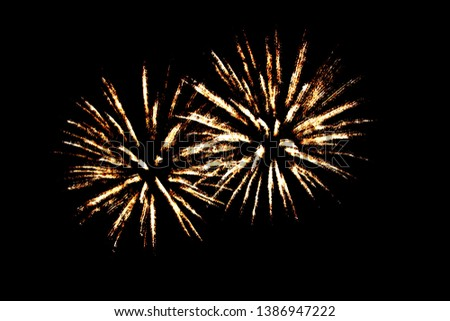 Fireworks display in the summer. #1386947222