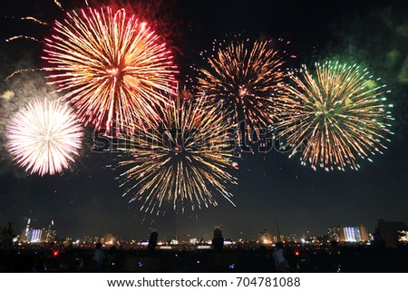 fireworks in Japan #704781088
