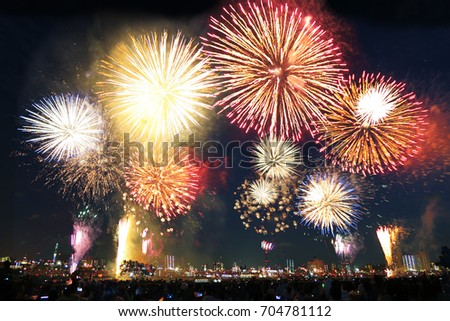 fireworks in Japan #704781112