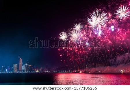 Fireworks over Abu Dhabi cityscape for the United Arab Emirates national day celebration
