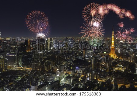 Fireworks over the buildings in Tokyo #175518380