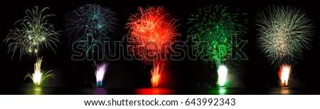 Fireworks set. Red firework, green firework, white firework, blue firework. Backgrounds. #643992343