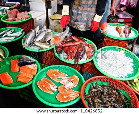 Fish stall in Taipei, Taiwan