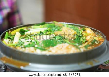 fish stew/food #681963751