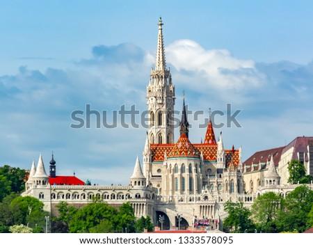 Fisherman Bastion and Matthias Church in Budapest, Hungary #1333578095