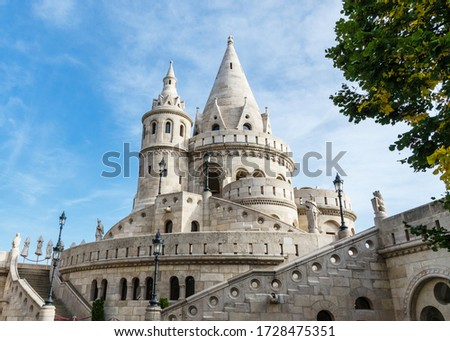 Fisherman Bastion white tower against a blue sky on a clear day, Budapest, Hungary Stock photo ©